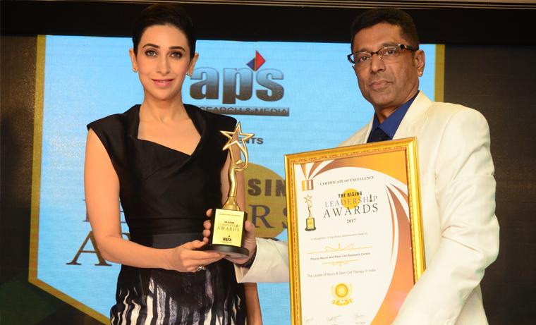 The rising leadership awards 2017
